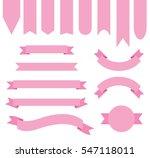 baby pink ribbon banner... | Shutterstock .eps vector #547118011