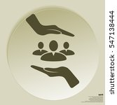 group of people and hands icon | Shutterstock .eps vector #547138444