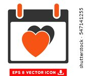 hearts calendar day icon.... | Shutterstock .eps vector #547141255