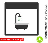 shower bath calendar page icon. ... | Shutterstock .eps vector #547149061