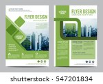 greenery brochure layout design ... | Shutterstock .eps vector #547201834