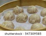 Chinese Dim Sum   Xiaolongbao