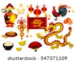 chinese new year greeting... | Shutterstock .eps vector #547371109