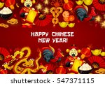 chinese new year and spring... | Shutterstock .eps vector #547371115