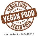 vegan food. stamp. brown round... | Shutterstock .eps vector #547413715