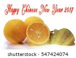chinese new year.orange... | Shutterstock . vector #547424074