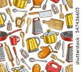 kitchenware seamless pattern of