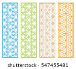 decorative lace borders... | Shutterstock .eps vector #547455481