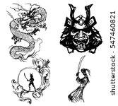 samurai vector  lettering  ink... | Shutterstock .eps vector #547460821