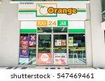 kota kinabalu  sabah  malaysia  ... | Shutterstock . vector #547469461