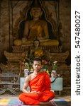 novices monk meditation in...   Shutterstock . vector #547480027