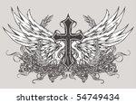 Tat Cross