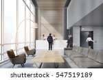 people in the office waiting... | Shutterstock . vector #547519189