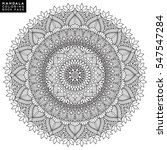 flower mandala. vintage... | Shutterstock .eps vector #547547284