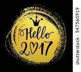 vector hand drawn hello 2017... | Shutterstock .eps vector #547560919