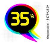 speech bubble in pop art style  ... | Shutterstock .eps vector #547593529