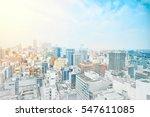 asia business concept  ... | Shutterstock . vector #547611085