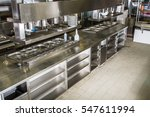 professional kitchen  view... | Shutterstock . vector #547611994