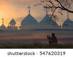 silhouettes muslim prayer the... | Shutterstock . vector #547620319