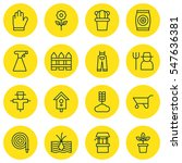 set of 16 holticulture icons.... | Shutterstock . vector #547636381