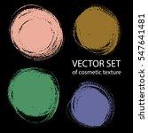 set of cosmetic texture. vector ... | Shutterstock .eps vector #547641481