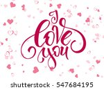 vector hand lettering... | Shutterstock .eps vector #547684195
