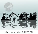 Asian Landscape - stock vector