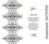 vector  frame  for design... | Shutterstock .eps vector #547757959