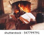 woman reading book and relaxing ... | Shutterstock . vector #547799791