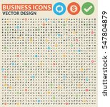business icon set clean vector | Shutterstock .eps vector #547804879
