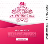 template design valentine... | Shutterstock .eps vector #547829059