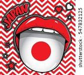 happy birthday japan   pop art... | Shutterstock .eps vector #547832125