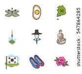 south korea set icons in... | Shutterstock .eps vector #547864285
