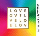romantic love gold minimal logo ... | Shutterstock .eps vector #547878769
