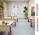 interior of an empty school... | Shutterstock . vector #547910959