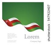 new brochure abstract design... | Shutterstock .eps vector #547922407