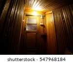 old wood cabin  attic  | Shutterstock . vector #547968184