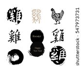 chinese calligraphy tag and...