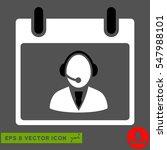 reception operator calendar day ...   Shutterstock .eps vector #547988101