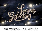 season's greeting template ... | Shutterstock .eps vector #547989877