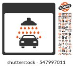 automobile shower calendar page ... | Shutterstock .eps vector #547997011