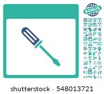 screwdriver calendar page icon... | Shutterstock .eps vector #548013721