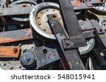 abstract photograph of pulley... | Shutterstock . vector #548015941