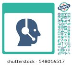 call center operator calendar... | Shutterstock .eps vector #548016517
