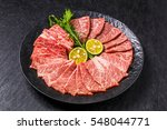 marbled beef japanese foods | Shutterstock . vector #548044771