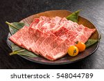 marbled beef japanese foods | Shutterstock . vector #548044789