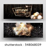 birthday greeting card  with... | Shutterstock .eps vector #548068039