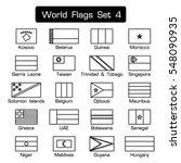 world flags set 4 . simple...   Shutterstock .eps vector #548090935