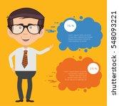 businessman employee concept... | Shutterstock .eps vector #548093221