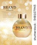 shower gel bottle template for... | Shutterstock .eps vector #548107945